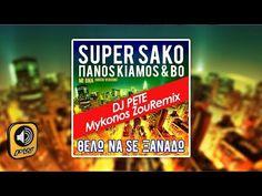 SUPER SAKO feat Panos Kiamos & BO - Thelo Na Se Xanado (DJ Pete Mykonos ZouRemix) - YouTube Mykonos, Greek Names, Meant To Be, Youtube, Dj, Let It Be, Music, Musica, Musik
