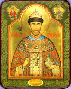 icon of martyr Nicolas II