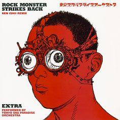Rock Monster  Japanese Illustration