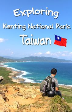 Kenting National Park in Taiwan is one of the most beautiful places in the country with stunning coastal views and beaches. One of the best ways to explore this park is to rent a scooter and drive around so you can stop anywhere you want. You can also go to the most southern point of the island here