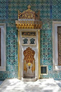 Nochmal ein Bild vom Topkapi Palace - er war jahrhundertelang der Wohn- und Regierungssitz der Sultane sowie das Verwaltungszentrum des Osmanischen Reiches.