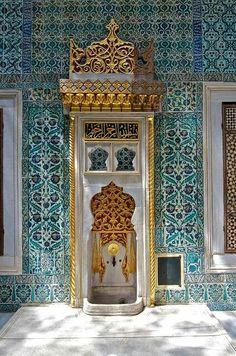 Harem Topkapi Palace Istanbul