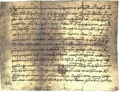"Neacşu's letter.The oldest surviving document written in Romanian, a 1521 letter known as the ""Letter of Neacșu from Câmpulung"",[22] is also notable for including the first documented occurrence of the country's name: Wallachia is mentioned as Țeara Rumânească (""The Romanian Land"", țeara from the Latin terra, ""land""; current spelling: Țara Românească)."