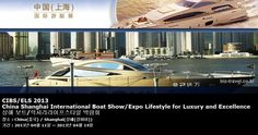 CIBS/ELS 2013 China Shanghai International Boat Show/Expo Lifestyle for Luxury and Excellence 상해 보트/럭셔리라이프스타일 박람회