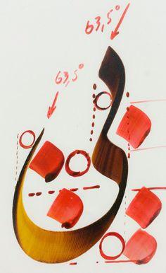Calligraphy Writing Styles, Calligraphy Tutorial, Arabic Calligraphy Design, Persian Calligraphy, Arabic Calligraphy Art, Calligraphy Handwriting, Arabic Art, Calligraphy Alphabet, Persian Alphabet