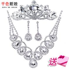 Aliexpress.com : Buy Rhinestone Bride accessories set wedding jewelery sets Crystal Necklace piece set wedding accessories sets from Reliable the one accessories suppliers on Angel Wing Co., LTD.. $18.65 - 25.85