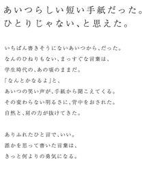 PILOT | 企業広告【新聞・雑誌広告】元気だせ篇