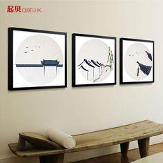 花卉禅意中式风景装饰画现代客厅水墨挂画三联画餐厅卧室壁画qy81