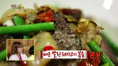 Enjoy Korea with Hui: 'Happy Together Night Cafeteria,' Stir-fried Dried...