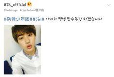 "BTS weibo -- Jin (selca) -- [tran] ""Live a long life together with ARMYs."" -- cr: ARMY Base (@bangtanitl)"