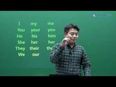 [무료강의]시원스쿨 기초말하기 1강 → 영어 말하기 / 단어 연결 법 - YouTube