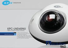 KT&C Mini IR Vandal Dome Security Camera includes high resolution to compact vandal proof, weatherproof casing and IR LED night vision. Cultural Conflict, Best Security Cameras, Dome Camera, Home Defense, Intelligent Design, Home Security Systems, Night Vision, Compact, Technology
