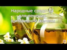 capsule de ceai verde pentru slabit