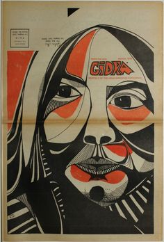 Cover of the March 1972 edition of Gidra