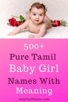 God Names In Tamil For Baby Girl : names, tamil, Tamil, Names, Ideas, Names,