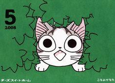 Yamada chi - Chi's Sweet Home - Image - Zerochan Anime Image Board Home Sweet Home Images, Chi's Sweet Home, Kawaii Cat, Little Kittens, Manga, Neko, Chibi, Disney Characters, Fictional Characters