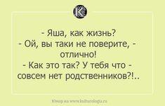 Чтоб я так жил, или 16 одесских анекдотов, которые не совсем и анекдоты (выпуск…