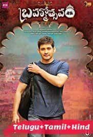mahanati movie online movierulz