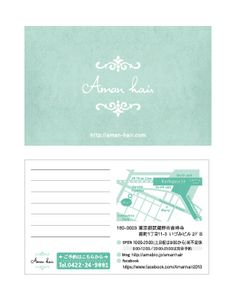 Aman hair_Shop Card | Beauty salon graphic design ideas | Follow us on https://www.facebook.com/TracksGroup | 美容室 ショップカード カード デザイン