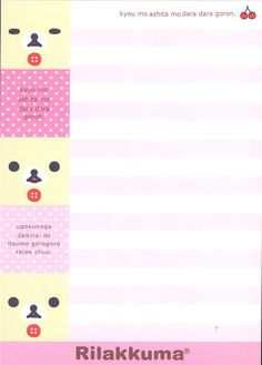 Rilakkuma-mini-Memo-Pad\ (500×699)