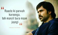 Love Hurts Quotes, Hurt Quotes, Wisdom Quotes, Life Quotes, Actor Quotes, Movie Quotes, Motivational Lines, Inspirational Quotes, Bollywood Quotes