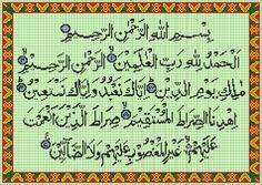 Islamic Cross stitch - تطريز سورة الفاتحة