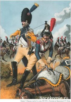 French; 9th Cuirassiers, Trumpeter & Cuirassier 1806-07