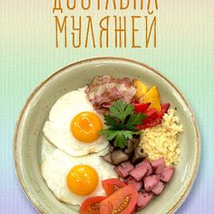 """NL Models"" мастерская муляжей продуктов: Фотографии Eggs, Breakfast, Food, Morning Coffee, Eten, Egg, Meals, Morning Breakfast, Egg As Food"