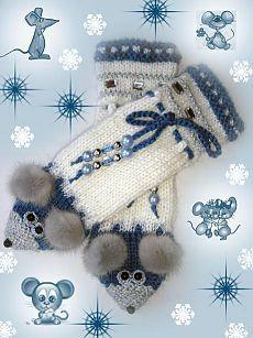 Knitted Mittens Pattern, Fingerless Gloves Knitted, Crochet Gloves, Knit Mittens, Crochet Shawl, Knit Crochet, Knitting Patterns, Crochet Patterns, Beaded Cross Stitch