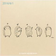 ideas dancing drawings funny for 2019 Hedgehog Art, Hedgehog Drawing, Cute Hedgehog, Hedgehog Tattoo, Easy Cartoon Drawings, Doodle Drawings, Easy Drawings, Animal Drawings, Doodle Art