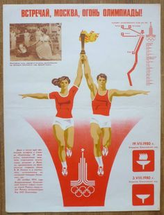 A statue-inspired Soviet sport: Mixed gymnastic synchronized torch-running. 1980 Moscow Summer # olympics