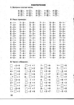 Strategic command 2 blitzkrieg gamepc limitedivx com Math Sheets, Teacher Books, Math Worksheets, Algebra, Classroom Organization, Kids And Parenting, Mathematics, Homeschool, How To Plan