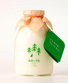 2nd-05_tmb.jpg (500×611)  I want to drink this milk!!