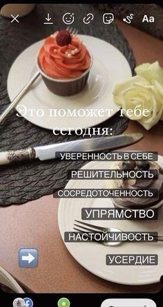 Instagram Editing Apps, Instagram Marketing Tips, Instagram Blog, Free Instagram, Instagram Girls, Creative Instagram Photo Ideas, Instagram Story Ideas, Street Marketing, Social Media