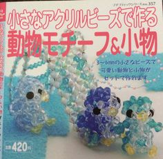 Animal Mascot /& Goods //Japanese Beads Craft Book Acrylic Fiber Beads