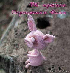 193 Crochet Pattern - Fima the Pig - Amigurumi toy PDF file by Pertseva Etsy Cute Piggies, Fabric Tape, Miniature Crafts, Amigurumi Toys, Cute Dolls, Single Crochet, Doll Toys, Crochet Toys, Crochet Projects