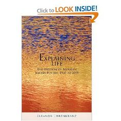 The book is a compilation of over 100 poems by American and Israeli poets, all in English (some translated). The poems speak of: love, loss, family relationships, death, alienation, war, and renewal.