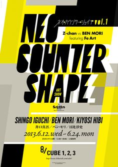 NEO COUNTER SHAPE - B1poster
