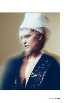 Sophisticatedly Skeptical Photoshoots  The Beata V QVEST Editorial is Modern and Edgy