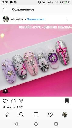 Pin by Shanna Sterzer on Stuff to Try in 2019 Holiday Nail Designs, Fall Nail Art Designs, Halloween Nail Designs, Acrylic Nail Designs, Pig Nail Art, Pig Nails, Disney Acrylic Nails, Halloween Acrylic Nails, Xmas Nails