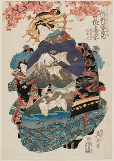 Keisai Eisen: Sakie of the Sano. - Museum of Fine Arts Japanese Artwork, Japanese Prints, Grafic Art, Japanese Woodcut, Chef D Oeuvre, Japanese Patterns, Japan Art, Museum Of Fine Arts, Woodblock Print
