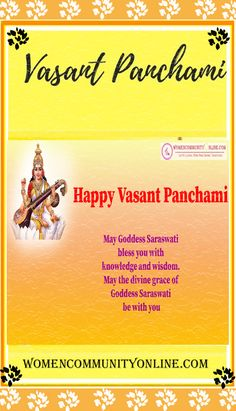 Vasant Panchami is the festival to worship the Goddess Saraswati. Goddess Saraswati is the Goddess of Knowledge and Art. This day is very auspicious, especially for students. On this day, students worship the Idol of Goddess Saraswati. There is a custom to wear yellow clothes on this special day. #vasantpanchami #saraswati #saraswatipuja #basantpanchami #puja #knowledge #art #goddess #happybasantpanchami #masarswati #sarswatipuja #goddesssarswati #basant #indianfestival #goddesssaraswati Saraswati Goddess, Divine Grace, Yellow Clothes, Knowledge And Wisdom, Online Blog, Indian Festivals, Special Day, Worship, Idol
