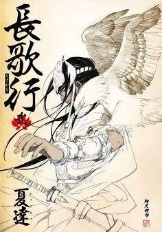 Chouka kou - Vol. 2 - Pág. 2 Chouka kou, Chang ge xing, Song of the long march, March of the long song, Change's Journey, Jang ga haeng, Li - princesse vagabonde, 長歌行, Trường ca hành, 장가행, Путешествия Чангэ.