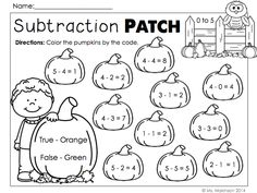 October Printables - First Grade Subtraction Patch - True or False Equations