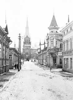 City Maps, Osaka, Old Photos, Finland, Outdoor, Old Pictures, Outdoors, Vintage Photos, Outdoor Games