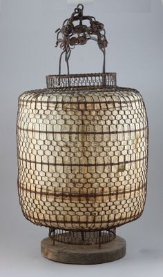 Contemporary Chinese Lantern Google Search