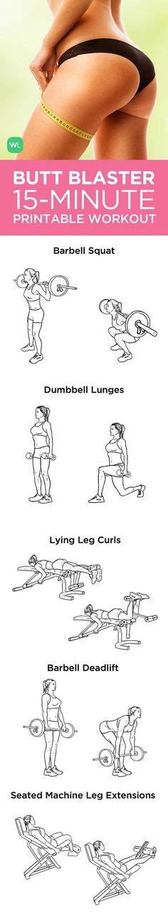 15 Minute Butt Blaster Workout Routine for Toned Glutes – Want to firm up your lower body? This workout is going to add sexy shape to your