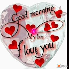 Good Morning Love Gif, Flirty Good Morning Quotes, Good Morning Flowers Gif, Good Morning Love Messages, Good Morning Beautiful Quotes, Romantic Love Messages, Good Morning Greetings, Good Morning Wishes, Sweet Good Morning Images