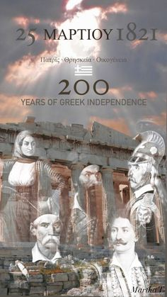 Greek Independence, Greek Flag, Amazing Destinations, Homeland, Istanbul, Mount Rushmore, Revolution, Greece, Journey