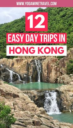 12 Easy Day Trip Ideas for When You Need a Change of Scenery. If you're looking to add even more things to do to your Hong Kong itinerary, read on for 12 fantastic day trips from Hong Kong that don't involve too much hassle and travel time! Hong Kong Travel Tips, Hong Kong Itinerary, Hongkong, Wanderlust, China Travel, China Trip, Usa Travel, Italy Travel, Travel Logo